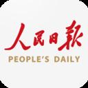 人民日报安卓版下载|人民日报app下载v6.2.5安卓版下载