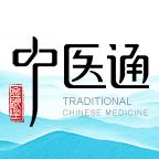 中医通安卓版|中医通app下载v4.6.3安卓版下载