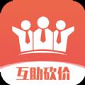 助利汇可提现-助利汇赚钱app下载分红版安卓版下载