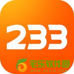233小游戏下载官方正版-233小游戏下载v2.42.0.11 最新版安卓版下载