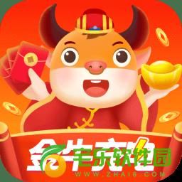 金牛充电app下载安装-金牛充电红包版下载能赚钱安卓版下载