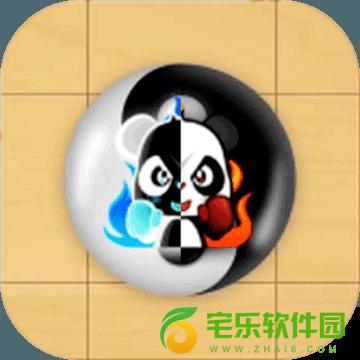 国宝黑白棋正式版-国宝黑白棋单机版下载v1.0 最新版安卓版下载