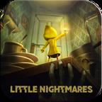 小小梦魇1下载-小小梦魇1(Little Nightmares)下载手机版安卓版下载