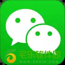 微信8.02版本官方版下载安装-微信8.02安卓版下载最新版本安卓版下载