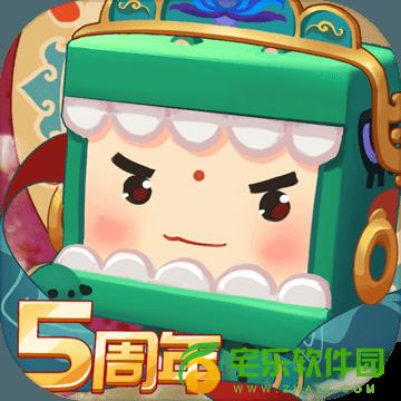 迷你世界更新版本下载0.53.1-迷你世界更新版本下载五周年安卓版下载