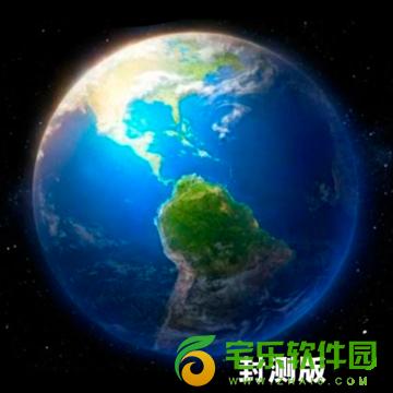 天道模拟器最新版下载-天道模拟器下载v4.0 去广告安卓版下载