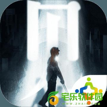 《见》游戏下载官方版-腾讯游戏《见》下载安装安卓版下载