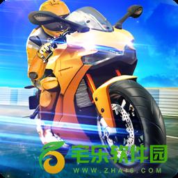 街头摩托极速竞技内购破解版-街头摩托极速竞技破解版下载v1.0 去广告安卓版下载