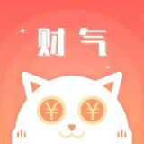 财气猫红包版下载-财气猫赚钱软件下载v1.0.1 红包版安卓版下载