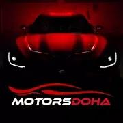 MotorsDoha二手车交易-MotorsDoha Qatar新旧汽车交易软件下载v1.1.8 安卓最新版安卓版下载