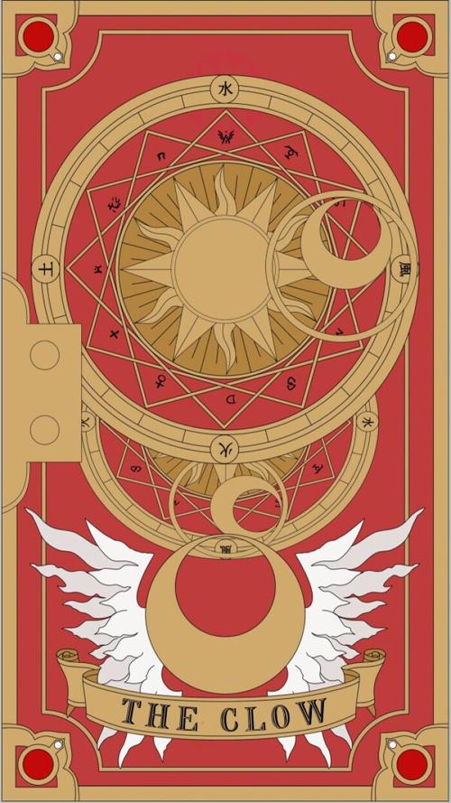 《魔法卡片》魔法卡片精灵 QQ魔法卡片精灵常见问题解答 怎么获得精灵饼干
