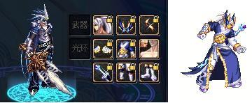 dnf男格斗家武器时装代码