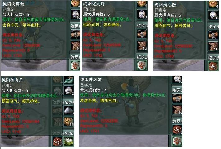 剑网3纯阳仙鹤任务流程总结 纯阳宠物任务怎么做