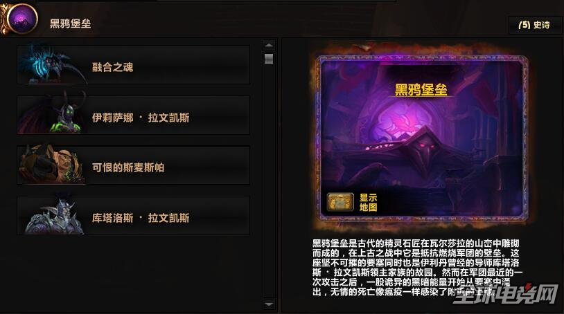 魔兽世界7.1黑鸦堡垒的密室在哪里?钥匙有什么用