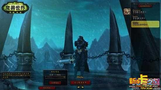 魔兽世界7.0黑鸦堡垒怎么接任务