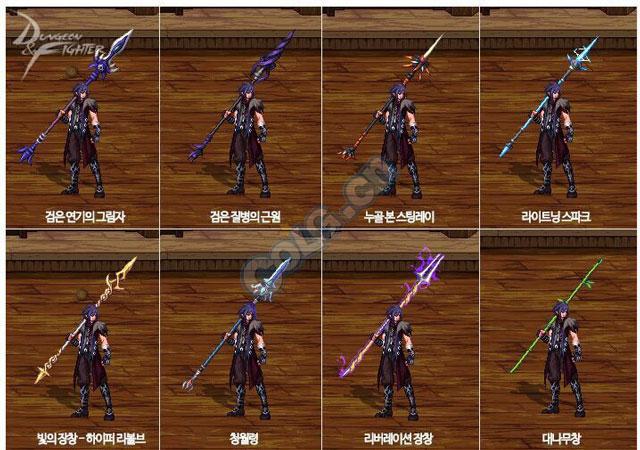 dnf魔枪士武器装扮其他角色可以带吗