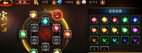dnf宝石争夺战怎么抢宝石 每天可以获得多少硬币