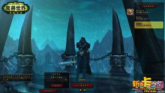 魔兽世界7.0达拉然暗影大厅指南