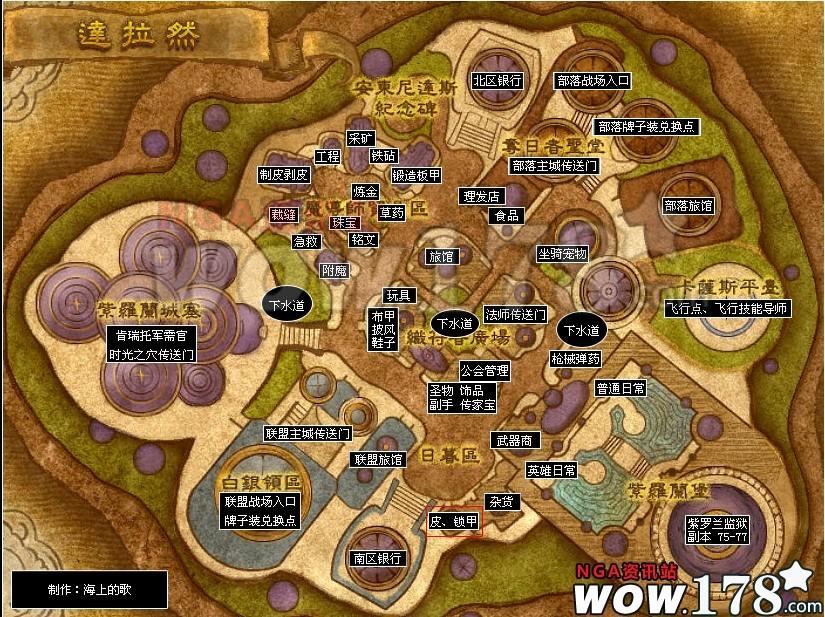 魔兽世界7.0眨眼之间传送门在哪 达拉然暗影大厅怎么去佩佩在哪