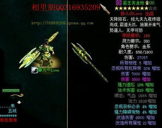 新流星搜剑录好玩吗 新流星搜剑录五大游戏模式玩法