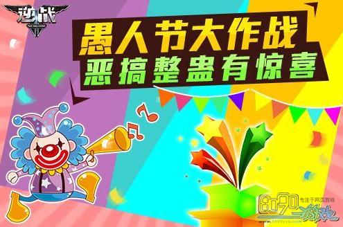 梦幻西游2愚人节活动巧度愚人节有笔没书信怎么办
