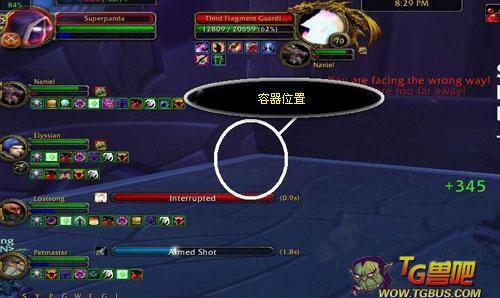 魔兽世界KLZ第二和第三把钥匙的任务怎么做!