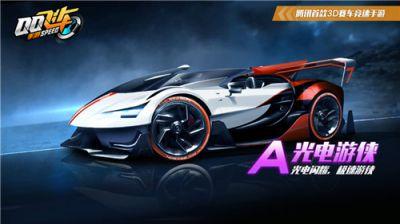 QQ飞车Noble激光是什么车 Noble激光是是A车吗