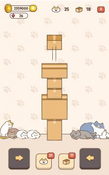 猫窝纸箱ios版