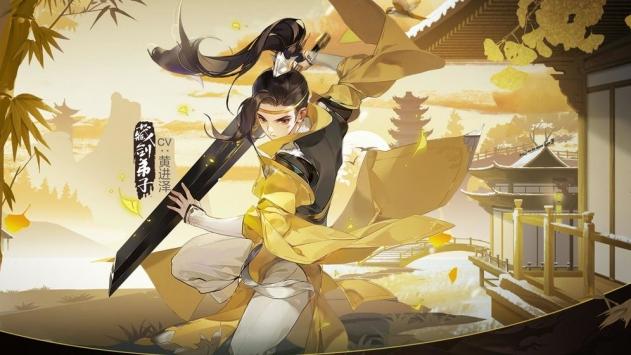 剑网3指尖江湖公测版
