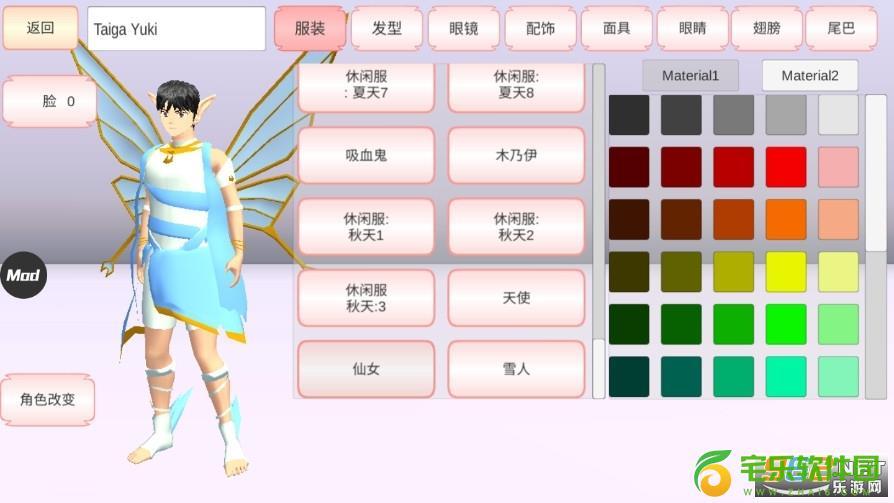 樱花校园模拟器冰屋版本中文版