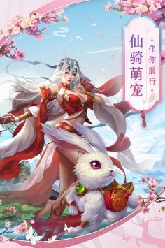 剑侠奇缘九游版