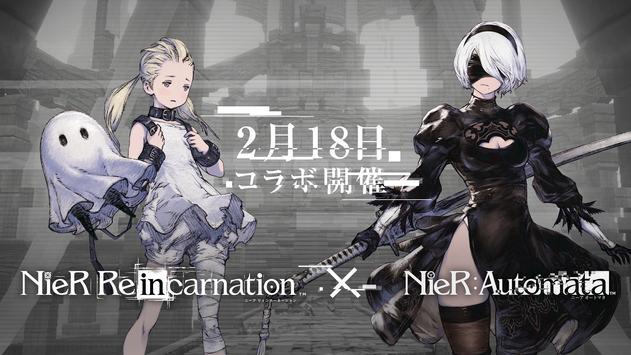 尼尔:Re[in]carnation手游