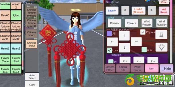樱花校园模拟器2021年最新版本大更新
