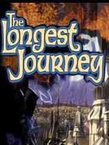 《无尽的旅程(The Longest Journey)》下载_无尽的旅程 免安装绿色版