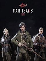 《苏军游击队1941(Partisans 1941)》下载_苏军游击队1941 免安装绿色中文版