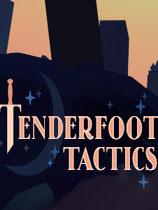 《嫩脚技术(Tenderfoot Tactics)》下载_嫩脚技术 免安装绿色版