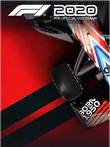 《F1 2020(F1 2020)》下载_F1 2020 官方中文版