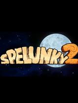 洞窟探险2(Spelunky2)下载_洞窟探险2 免安装绿色版