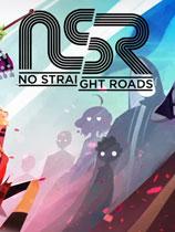 革命曲途(No Straight Roads)下载_革命曲途 免安装绿色中文版