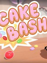 蛋糕狂欢节(Cake Bash)下载_蛋糕狂欢节 免安装绿色中文版