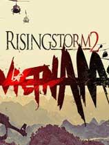 风起云涌2:越南(Rising Storm 2: Vietnam)下载_风起云涌2:越南 官方中文版