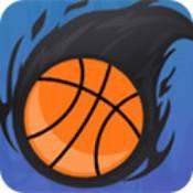全民指尖篮球H5