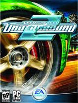 极品飞车8地下狂飙2(Need For Speed Underground 2)下载_极品飞车8:地下狂飙2 免安装中文绿色版