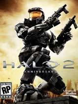 光环2(Halo 2)下载_光环2:周年版 免安装绿色中文版
