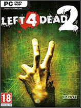 求生之路2(Left 4 Dead 2)下载_求生之路2/生存之旅2 免安装中文绿色版