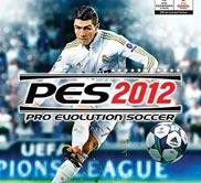 实况足球2012(Pro Evolution Soccer 2012)下载_实况足球2012 简体中文硬盘版