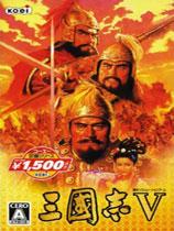 三国志5(Romance Of Three Kingdom 5)下载_三国志5 免安装中文绿色版