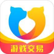 交易猫手游交易平台官网安卓版下载