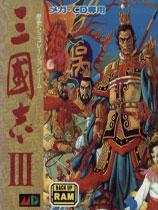 三国志3(Romance Of Three Kingdom 3)下载_三国志3 免安装中文绿色版