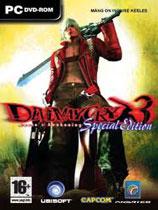 鬼泣3(Devil May Cry 3 Special Edition)下载_鬼泣3 中文硬盘特别版